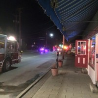 Structure Fire – Pennsylvania Ave